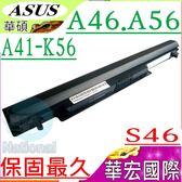 ASUS電池(保固最久)-華碩 A41-K56,A46,A56,A46C,A46CA,A46CB,A46CM,A46V,A56U,A56C,A56CA,A56CM,A56V