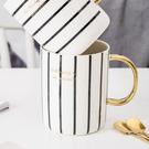 北歐輕奢陶瓷馬克杯附蓋匙360ml 直紋...