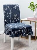 家用餐廳連體座椅套彈力椅子套罩四季通用餐桌凳子套布藝歐式布藝