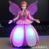 音樂娃娃套裝女孩冰雪公主唱歌模擬娃娃嬰兒跳舞洋娃娃兒童玩具 水晶鞋坊