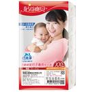 貼身寶貝孕產婦坐月子專用免洗褲XXL*5入【康是美】