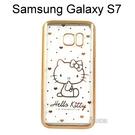 Hello Kitty 電鍍軟殼 [點點] 金 三星 G930FD Galaxy S7【三麗鷗正版授權】