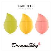 【即期品】韓國 LABIOTTE 舒枝展葉 護手霜  手部 保養 乾燥 綠茶 (40ml) DreamSky