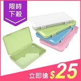 平面口罩收納盒(1入) 顏色隨機出貨【小三美日】$29