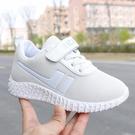 男孩運動鞋兒童鞋子女童鞋2020春秋新款椰子鞋小學生飛織百搭休閒