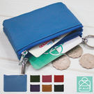 零錢包 質感真皮雙層卡片零錢包 可掛鑰匙 89.Alley-HL-8905