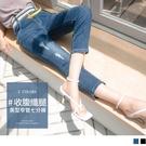 《BA5453》棉質造型羅紋腰頭修身牛仔窄管褲 OrangeBear