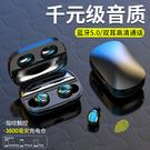 無線藍牙耳機迷妳隱形單雙耳運動 華為手機通用 入耳式超長待機耳塞微小