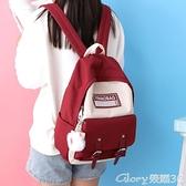 後背包牛津布2021新款後背包女簡約撞色書包女韓版高中初中大學生背包女