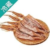 【口感鮮嫩】魷魚干1包(1尾/包)【愛買冷藏】