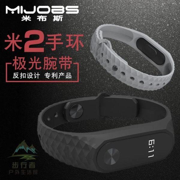 適用小米手環2腕帶替換帶反扣錶帶【步行者戶外生活館】
