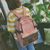 新款韓版雙肩包女百搭校園原宿ulzzang高中大學生書包潮背包 居享優品
