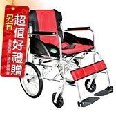 來而康 頤辰億 機械式輪椅 (未滅菌) YC-867LAJ 輪椅B款補助 贈 輪椅置物袋