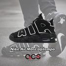 Nike Air More Uptemp...
