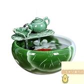 小型風招缸噴泉桌面流水魚缸家用小型財魚缸養魚盆陶瓷魚【小玉米】
