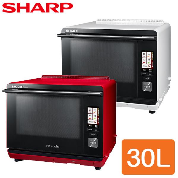 SHARP夏普 30L HEALSIO水波爐 AX-XP5T