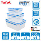 Tefal法國特福 MasterSeal 無縫膠圈PP保鮮盒 550ML SE-K3021112