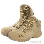 作戰鞋 07作戰靴高筒511登山軍靴男低筒超輕特種兵鞋減震戰術靴陸戰 古梵希igo