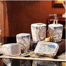 衛浴五件套衛生間歐式陶瓷浴室洗漱套裝用品【抽象衛浴五件套(帶禮盒)】