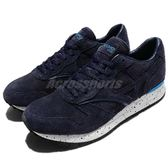 【五折特賣】Mizuno 休閒慢跑鞋 1906 GV87 深藍 麂皮 潑墨底 男鞋 女鞋 【PUMP306】 D1GA170914