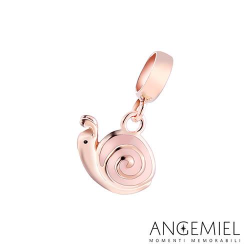 Angemiel安婕米 925純銀珠飾  Dream童話系列 小蝸牛 吊飾
