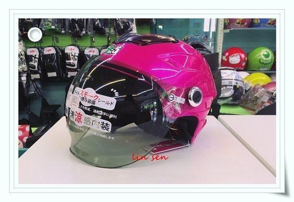 GP-5半罩安全帽,020/桃