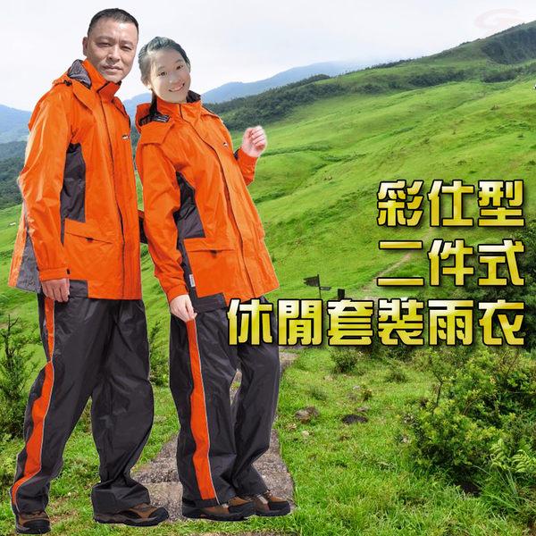 金德恩 達新牌 彩仕型二件式休閒套裝雨衣M~3XL/橘衣灰褲/附贈收納袋/後背褲側反光條