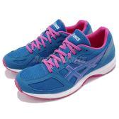 【五折特賣】Asics 慢跑鞋 Lady Lyteracer TS 藍 粉紅 運動鞋 舒適緩震 入門款 女鞋【PUMP306】 TJL519-4343