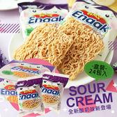 韓國 重量包 Enaak 酸奶小雞點心麵 (24包入/盒裝) 8袋X3包 720g 小雞麵 大雞麵 酸奶 酸奶油 酸奶小雞麵