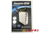 《南屯手機王》Energizer勁量 XP20001PD 免帶線行動電源【宅配免運費】