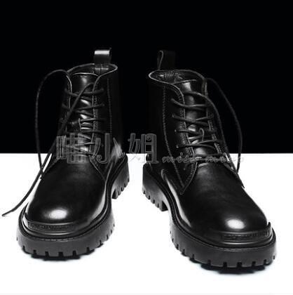 馬丁靴 高幫馬丁男靴子秋冬季男鞋加絨保暖加厚雪地棉鞋工裝皮靴網紅潮鞋 喵小姐