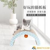 耐磨貓抓板窩立式沙發角多功能瓦楞紙貓爪板磨爪器貓咪用品玩具【勇敢者戶外】
