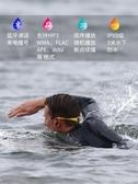 TayogoMP8游泳耳機專業IPX8級防水頭戴式藍芽跑步運動型MP3播放器 星河光年DF