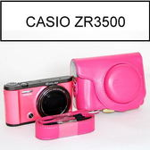 《7color camera》送銀幕保護貼膜 CASIO EX ZR5500 ZR5000 ZR3500 ZR3600 ZR2000 ZR1600 專用皮套