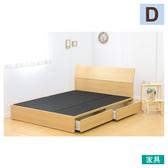◎雙人床座 床架 附抽屜 T-BENT BOX NA NITORI宜得利家居