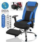 電腦椅 辦公椅 書桌椅 椅子【安雅】MI...