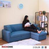 【RICHOME】日式L型收納箱沙發-藍色