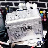化妝箱 鋁合金手提化妝箱大容量雙層化妝包大號便攜密碼鎖收納箱 1995生活雜貨