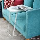 茶幾 現代簡約沙發邊幾角幾迷你客廳可移動...