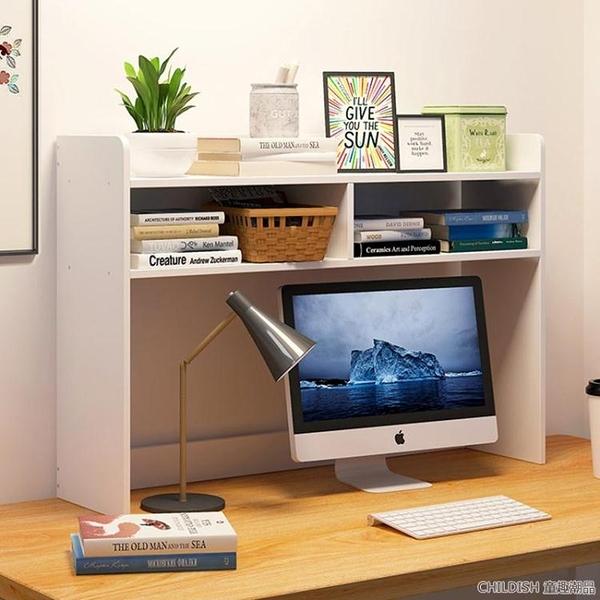 簡易書架置物架簡約現代組裝學生用創意小組合櫃家用桌上小櫃子 ATF 童趣