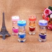 果凍蠟燭燭台 香薰蠟燭工藝蠟燭海洋風格小蠟燭燭台 黛尼時尚精品