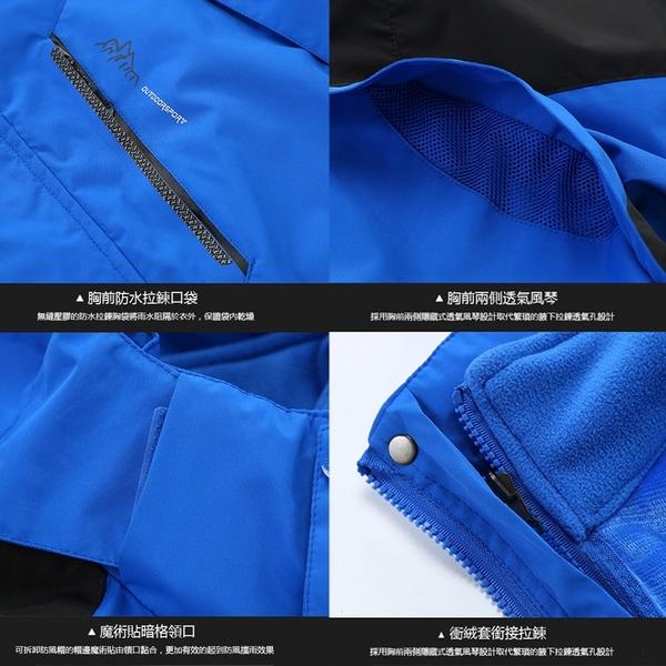 【樂邦】衝鋒外套 三穿 二件式 防風防水 保暖 戶外 運動 登山 騎車 露營 釣魚(女款)