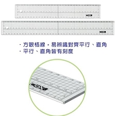 COX 三燕 60CM 方眼壓克力切割直尺 / 支 CD-601