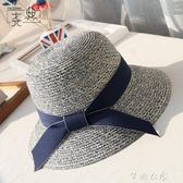 草帽女夏天小清新韓版百搭太陽帽子折疊防曬遮陽帽出游海邊沙灘帽      芊惠衣屋
