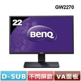 【台中平價鋪】全新 BenQ GW2270 22型廣視角液晶螢幕 3年保固