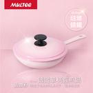 【Multee摩堤】20cm鑄鐵單柄煎鍋(容量1L 適合1~2人份)晶鑽色