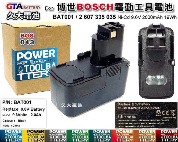 ✚久大電池❚ 博世 BOSCH 電動工具電池 2 607 335 035 BAT001 9.6V 2000mAh
