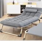 折疊床 折疊床單人床家用簡易午休床午睡辦公室神器多功能行軍床躺椅【快速出貨八折鉅惠】