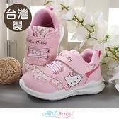 女童鞋 台灣製Hello kitty授權正版運動休閒鞋 魔法Baby