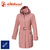 【Wildland 荒野 女 長版防水防風時尚外套《珍珠粉》】0A72909/風雨衣/防水外套/大衣